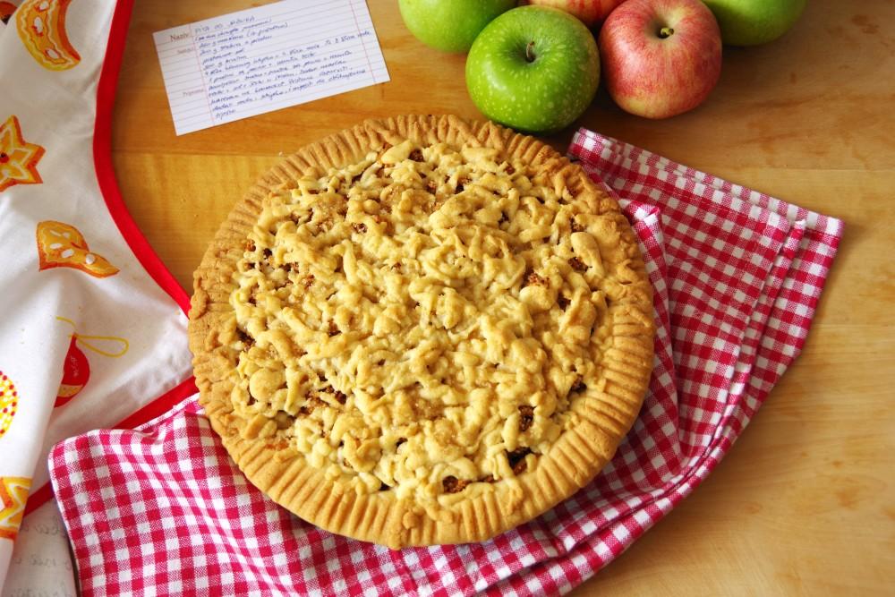 Scrumptious Homemade Apple Pie Recipe